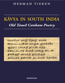 Kavya in South India 2nd ed..png
